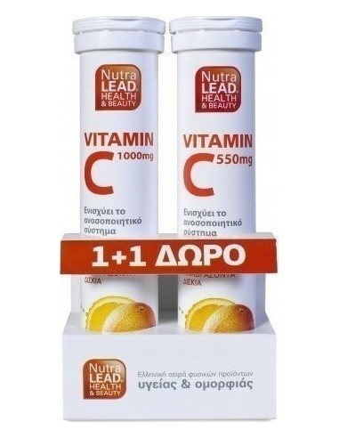Vitorgan NutraLead Vitamin C 1000mg +...