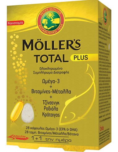 Moller's Total Plus 28 ταμπλέτες 28...